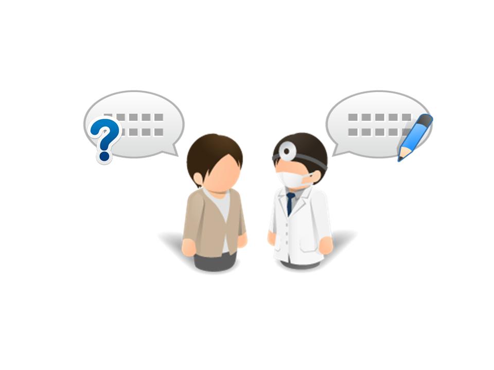 前立腺肥大症の治療薬に関するとっさのひとこと 医師の薬剤の説明編