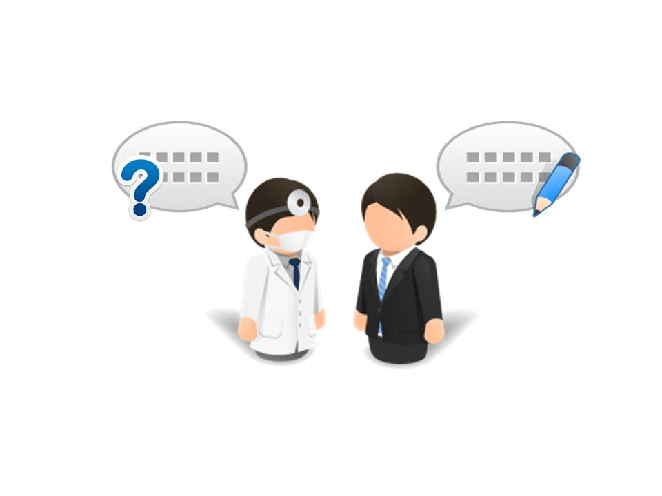 upload/MR.PNG(医師からの質問編)