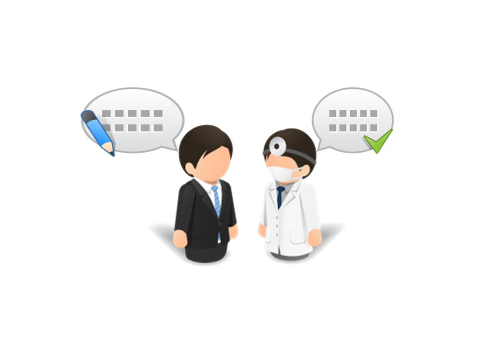 肺動脈性肺高血圧症(PAH)治療に関するとっさのひとこと 製薬企業MRのとっさのひとこと(医師への説明編)