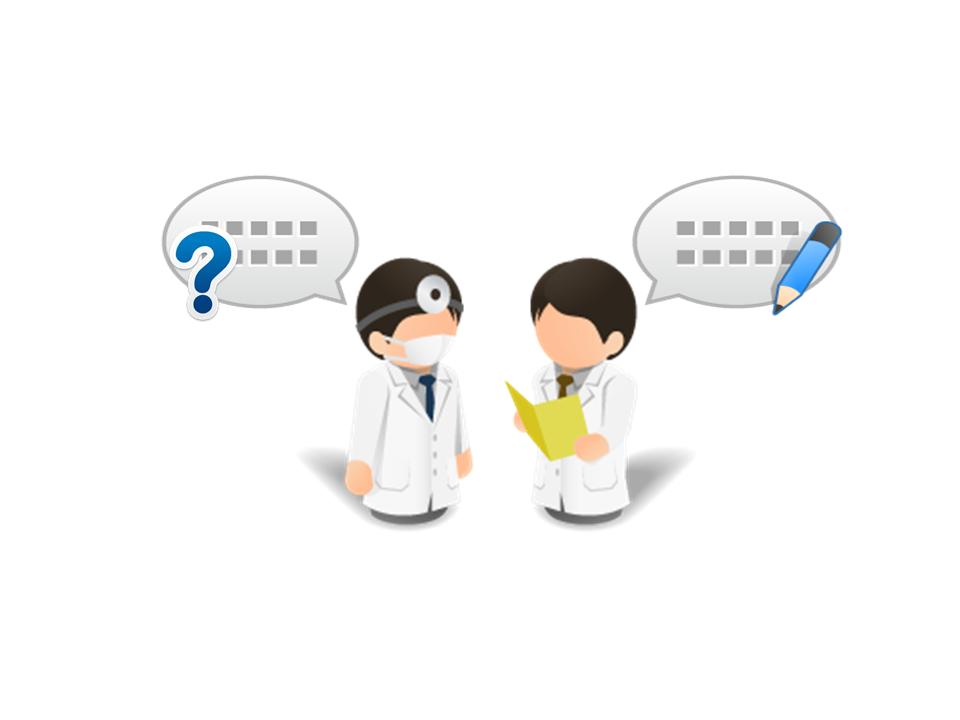 upload/_2.PNG(医師からの質問編)