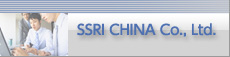 SSRI CHINA Co., Ltd.